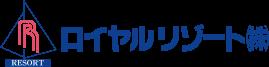 ロイヤルリゾート株式会社