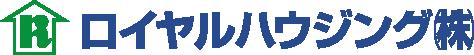 ロイヤルハウジング株式会社